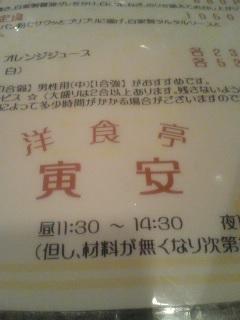 080814_1937~01.jpg