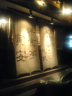 080814_2011~02.jpg